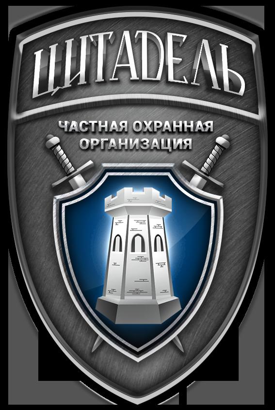 Логотип и картинки охранных предприятий