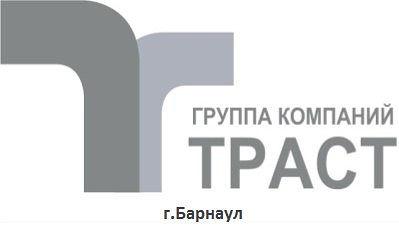 Группа компаний траст сайт сайт управляющей компании уют омск