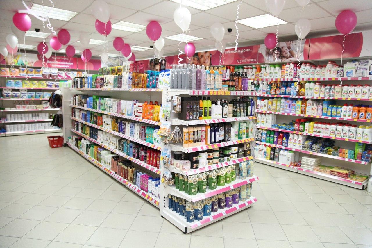 Купить готовый магазин косметики купить косметику в ровно