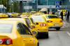 Единое такси