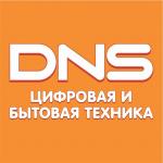СЕТЬ ЦИФРОВЫХ CУПЕРМАРКЕТОВ DNS