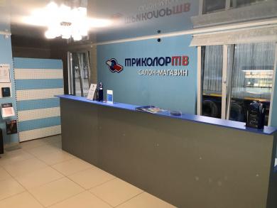 ФСМ Екатеринбург